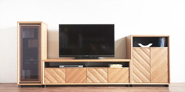 ローボード(テレビボード)のイメージ