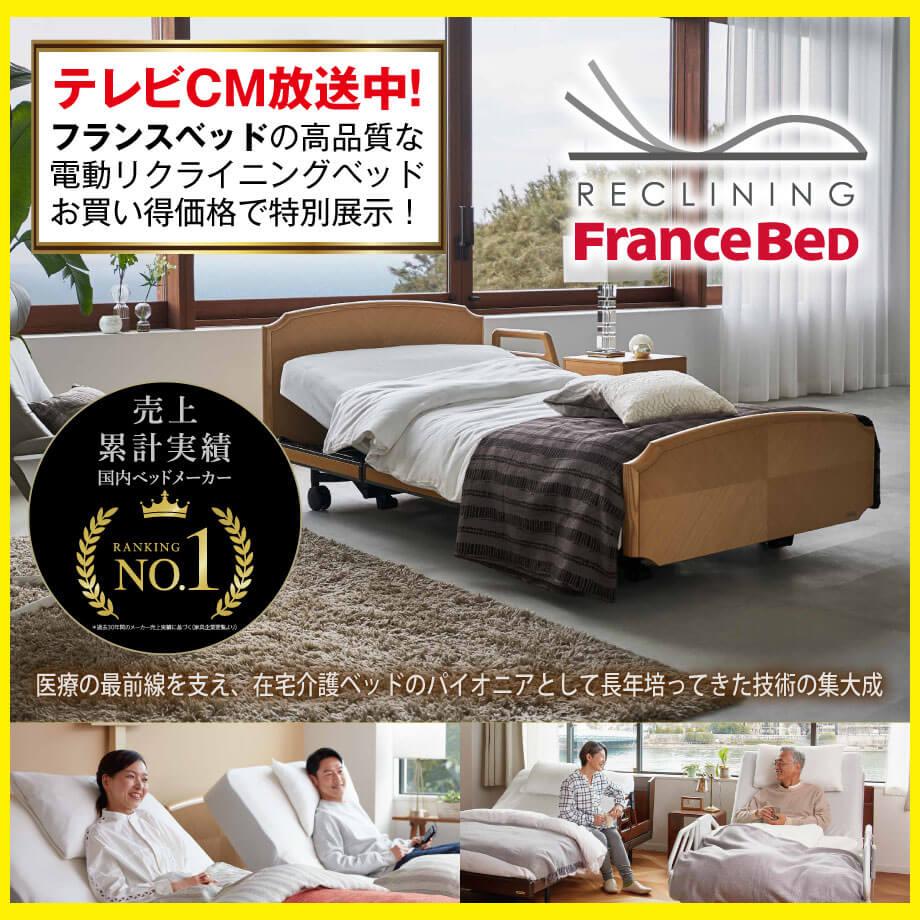 いま話題の新素材「レザーテックス」のソファーを展示します。